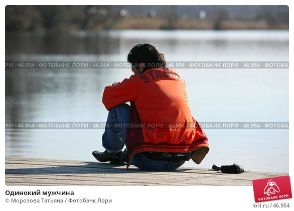 Одинокий мужчина, фото № 46954, снято 1 апреля 2007 г. (c) Морозова Татьяна / Фотобанк Лори