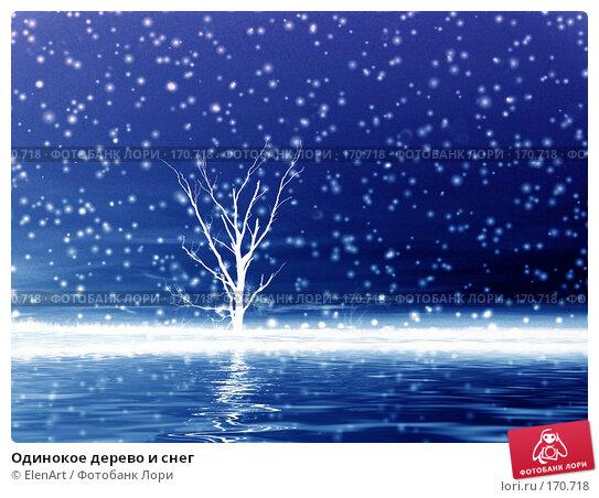 Одинокое дерево и снег, иллюстрация № 170718 (c) ElenArt / Фотобанк Лори