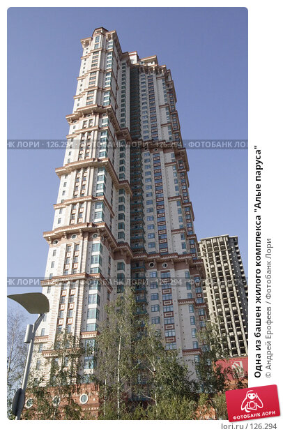 """Одна из башен жилого комплекса """"Алые паруса"""", фото № 126294, снято 22 сентября 2007 г. (c) Андрей Ерофеев / Фотобанк Лори"""