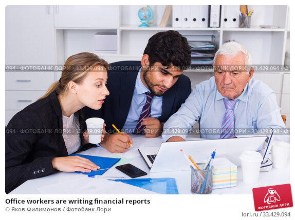 Купить «Office workers are writing financial reports», фото № 33429094, снято 27 июня 2017 г. (c) Яков Филимонов / Фотобанк Лори