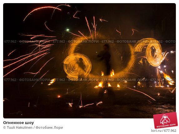 Огненное шоу. Стоковое фото, фотограф Tuuli Hakulinen / Фотобанк Лори