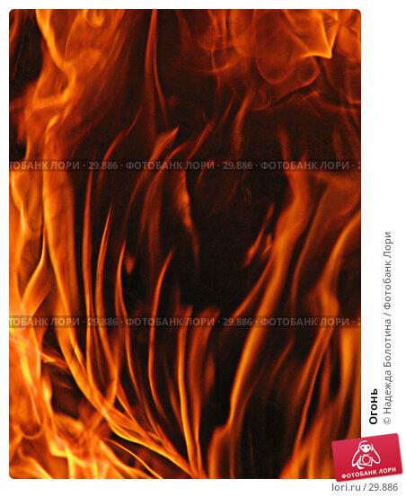 Огонь, фото № 29886, снято 21 мая 2006 г. (c) Надежда Болотина / Фотобанк Лори