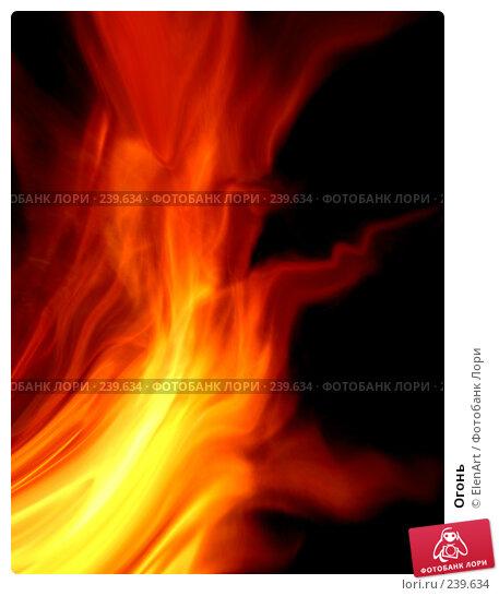 Огонь, иллюстрация № 239634 (c) ElenArt / Фотобанк Лори