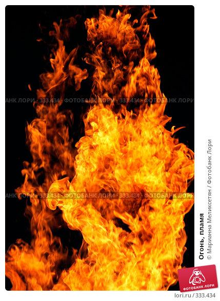 Огонь, пламя, фото № 333434, снято 12 апреля 2008 г. (c) Марианна Меликсетян / Фотобанк Лори