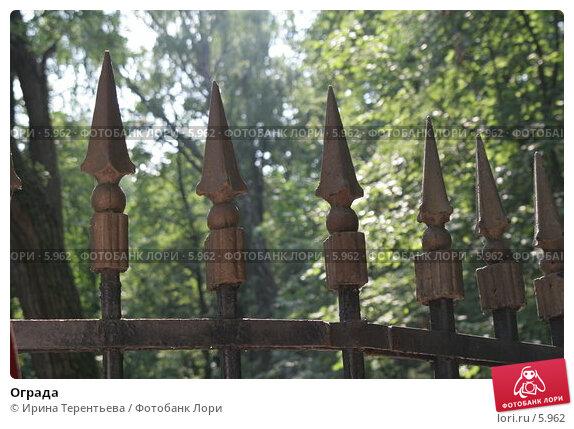 Ограда, эксклюзивное фото № 5962, снято 14 июля 2006 г. (c) Ирина Терентьева / Фотобанк Лори