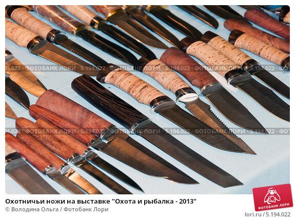 надежные ножи для рыбалки охоты