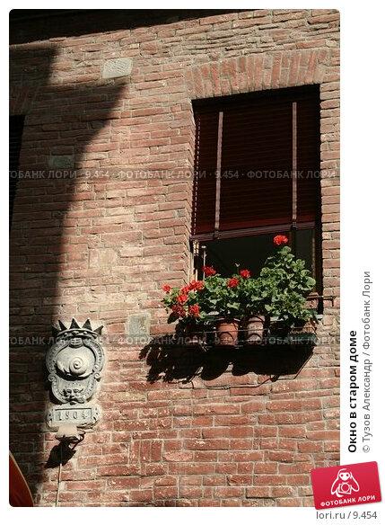 Окно в старом доме , фото № 9454, снято 15 августа 2006 г. (c) Тузов Александр / Фотобанк Лори