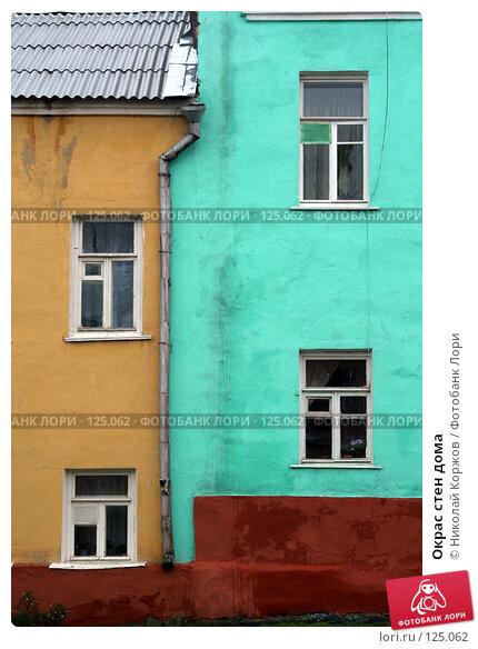 Окрас стен дома, фото № 125062, снято 8 сентября 2007 г. (c) Николай Коржов / Фотобанк Лори
