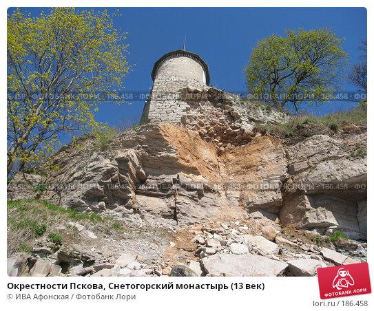 Окрестности Пскова, Снетогорский монастырь (13 век), фото № 186458, снято 7 мая 2007 г. (c) ИВА Афонская / Фотобанк Лори