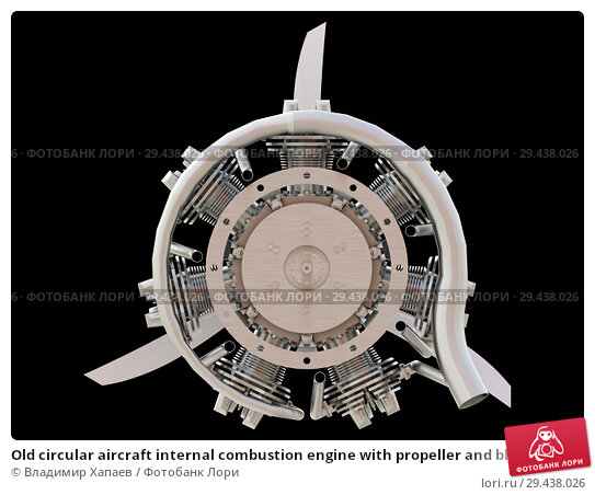 Купить «Old circular aircraft internal combustion engine with propeller and blades. 3d rendering.», иллюстрация № 29438026 (c) Владимир Хапаев / Фотобанк Лори