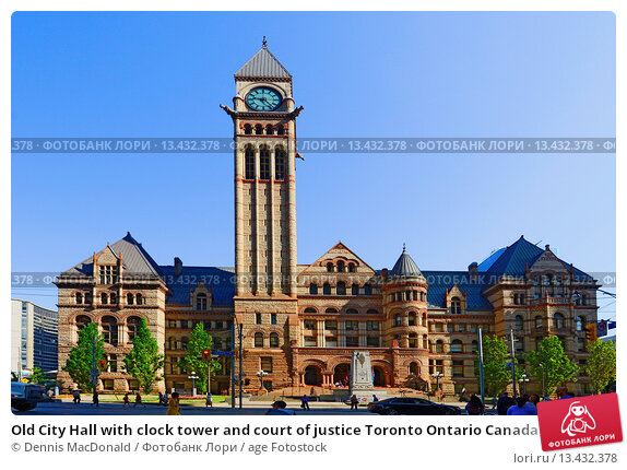 Купить «Old City Hall with clock tower and court of justice Toronto Ontario Canada», фото № 13432378, снято 19 мая 2020 г. (c) age Fotostock / Фотобанк Лори