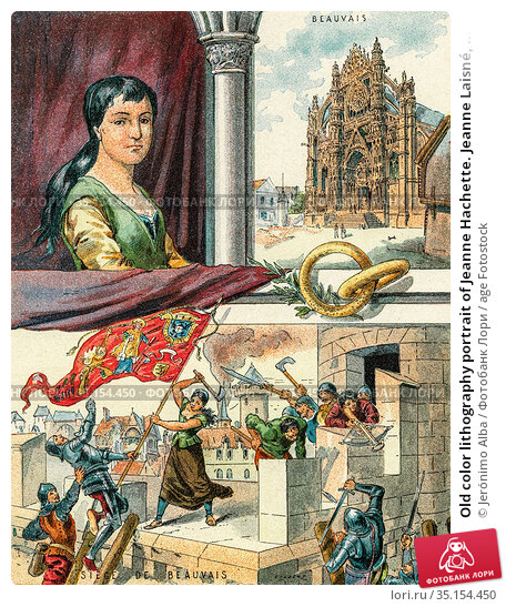 Old color lithography portrait of Jeanne Hachette. Jeanne Laisné, ... Стоковое фото, фотограф Jerónimo Alba / age Fotostock / Фотобанк Лори