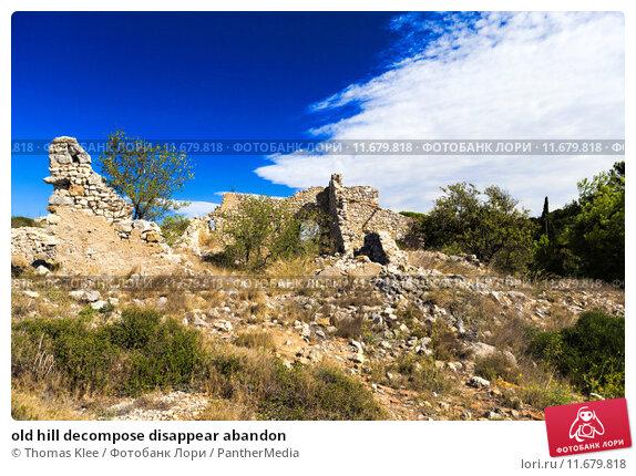Купить «old hill decompose disappear abandon», фото № 11679818, снято 21 апреля 2019 г. (c) PantherMedia / Фотобанк Лори