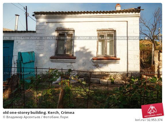old one-storey building. Kerch, Crimea (2019 год). Редакционное фото, фотограф Владимир Арсентьев / Фотобанк Лори