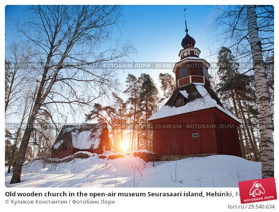 Купить «Old wooden church in the open-air museum Seurasaari island, Helsinki, Finland», фото № 29540634, снято 17 марта 2013 г. (c) Куликов Константин / Фотобанк Лори