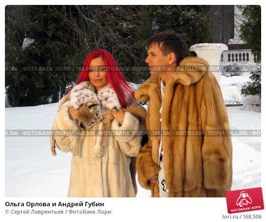 Ольга Орлова и Андрей Губин, фото № 168506, снято 11 марта 2003 г. (c) Сергей Лаврентьев / Фотобанк Лори