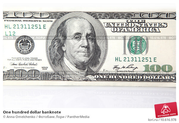 One hundred dollar banknote. Стоковое фото, фотограф Anna Omelchenko / PantherMedia / Фотобанк Лори