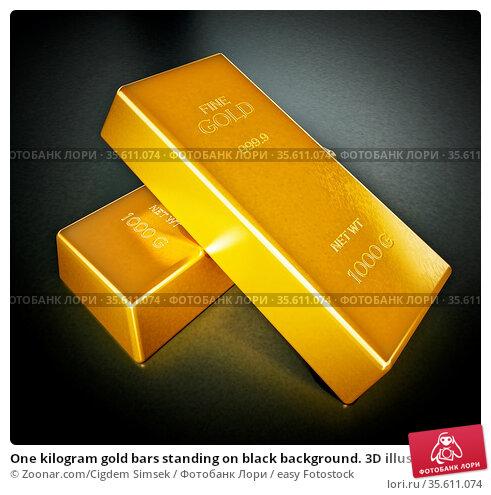 One kilogram gold bars standing on black background. 3D illustration. Стоковое фото, фотограф Zoonar.com/Cigdem Simsek / easy Fotostock / Фотобанк Лори