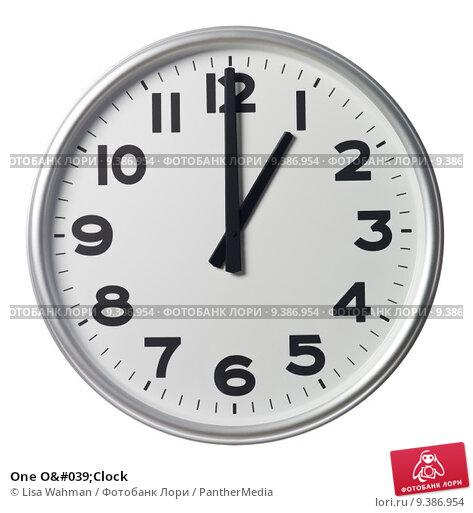 Купить «One O'Clock», фото № 9386954, снято 16 декабря 2017 г. (c) PantherMedia / Фотобанк Лори