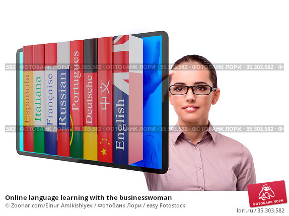 Online language learning with the businesswoman. Стоковое фото, фотограф Zoonar.com/Elnur Amikishiyev / easy Fotostock / Фотобанк Лори