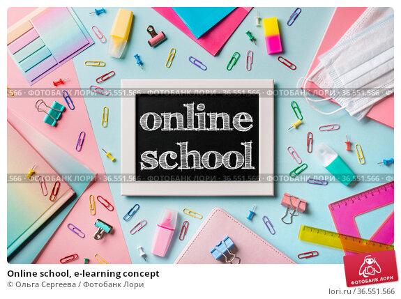 Online school, e-learning concept. Стоковое фото, фотограф Ольга Сергеева / Фотобанк Лори