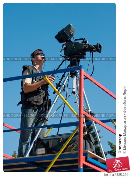 Оператор, фото № 325294, снято 14 июня 2008 г. (c) Михаил Мандрыгин / Фотобанк Лори