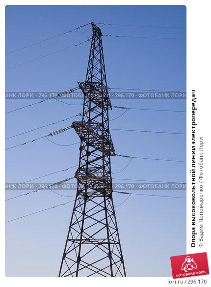 Опора высоковольтной линии электропередач, фото № 296170, снято 16 марта 2008 г. (c) Вадим Пономаренко / Фотобанк Лори