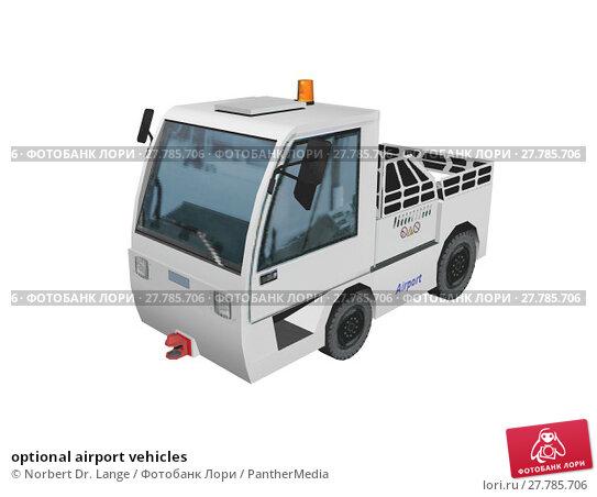 Купить «optional airport vehicles», фото № 27785706, снято 22 февраля 2018 г. (c) PantherMedia / Фотобанк Лори