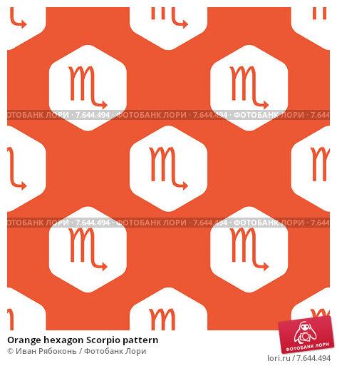 Купить «Orange hexagon Scorpio pattern», иллюстрация № 7644494 (c) Иван Рябоконь / Фотобанк Лори