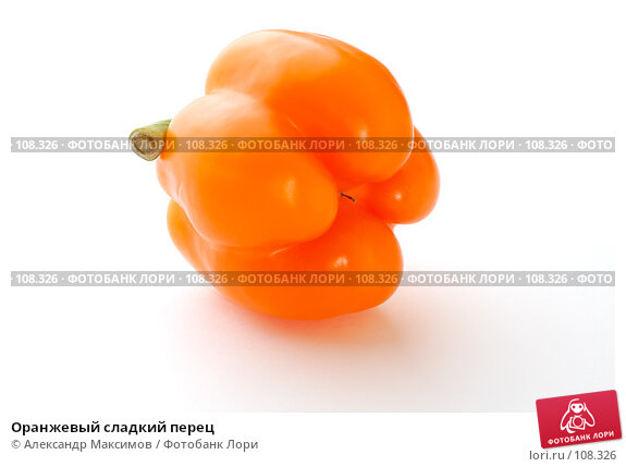 Оранжевый сладкий перец, фото № 108326, снято 13 декабря 2006 г. (c) Александр Максимов / Фотобанк Лори