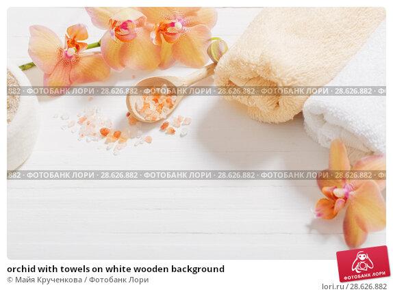 Купить «orchid with towels on white wooden background», фото № 28626882, снято 16 января 2018 г. (c) Майя Крученкова / Фотобанк Лори