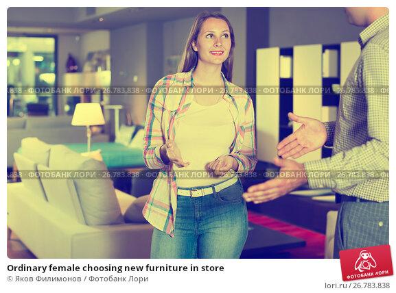 Купить «Ordinary female choosing new furniture in store», фото № 26783838, снято 16 мая 2017 г. (c) Яков Филимонов / Фотобанк Лори