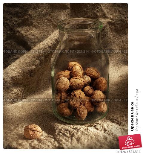 Орехи в банке, фото № 321314, снято 24 июня 2017 г. (c) pzAxe / Фотобанк Лори