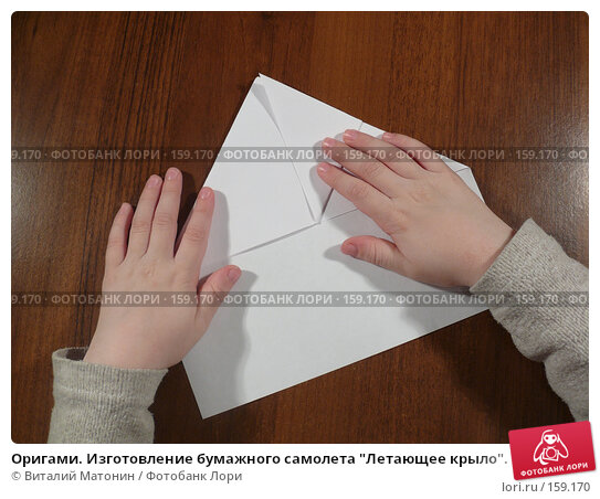 """Оригами. Изготовление бумажного самолета """"Летающее крыло""""., фото № 159170, снято 25 июня 2017 г. (c) Виталий Матонин / Фотобанк Лори"""