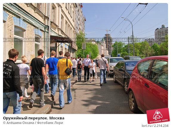 Купить «Оружейный переулок. Москва», эксклюзивное фото № 2214234, снято 9 мая 2010 г. (c) Алёшина Оксана / Фотобанк Лори