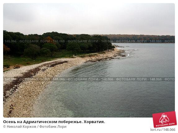 Осень на Адриатическом побережье. Хорватия., фото № 148066, снято 25 ноября 2007 г. (c) Николай Коржов / Фотобанк Лори
