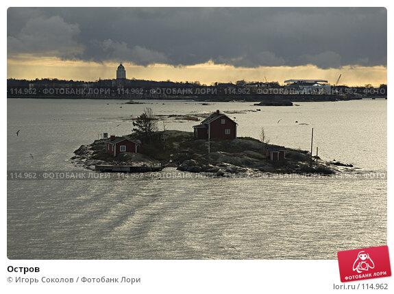 Остров, фото № 114962, снято 17 января 2017 г. (c) Игорь Соколов / Фотобанк Лори