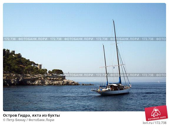 Остров Гидра, яхта из бухты, фото № 172738, снято 7 октября 2007 г. (c) Петр Бюнау / Фотобанк Лори