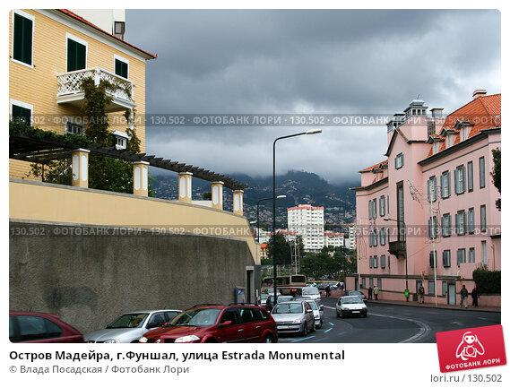 Остров Мадейра, г.Фуншал, улица Estrada Monumental, фото № 130502, снято 24 декабря 2005 г. (c) Влада Посадская / Фотобанк Лори