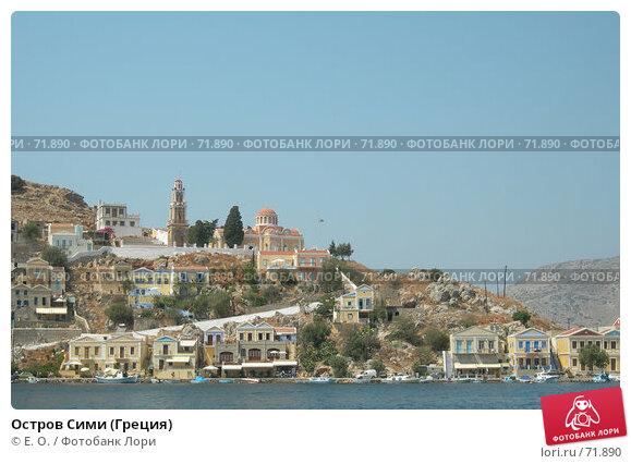 Остров Сими (Греция), фото № 71890, снято 1 августа 2007 г. (c) Екатерина Овсянникова / Фотобанк Лори