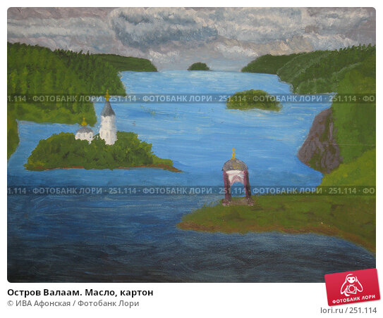 Остров Валаам. Масло, картон, фото № 251114, снято 27 марта 2008 г. (c) ИВА Афонская / Фотобанк Лори
