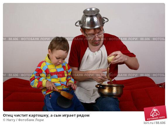 Отец чистит картошку, а сын играет рядом, фото № 88606, снято 4 июня 2007 г. (c) Harry / Фотобанк Лори