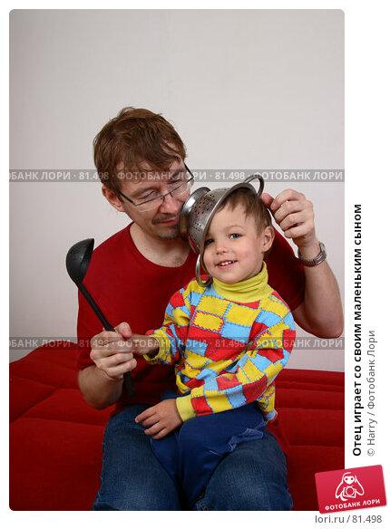 Отец играет со своим маленьким сыном, фото № 81498, снято 4 июня 2007 г. (c) Harry / Фотобанк Лори