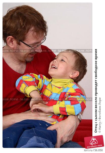 Отец с сыном весело проводят свободное время, фото № 56050, снято 4 июня 2007 г. (c) Harry / Фотобанк Лори