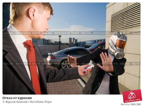 Купить «Отказ от курения», фото № 666346, снято 4 августа 2008 г. (c) Фурсов Алексей / Фотобанк Лори