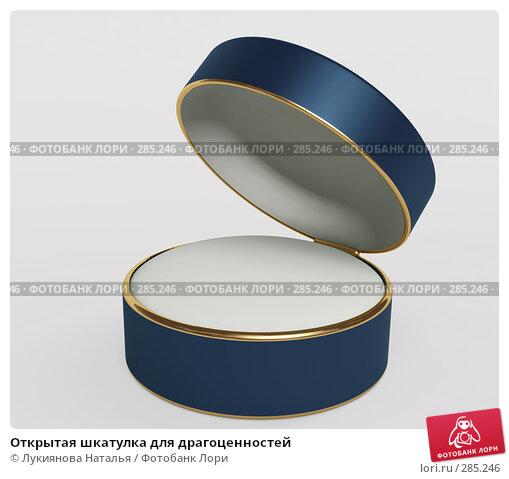 Открытая шкатулка для драгоценностей, иллюстрация № 285246 (c) Лукиянова Наталья / Фотобанк Лори