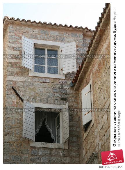 Открытые ставни на окнах старинного каменного дома, Будва Черногория, фото № 110358, снято 26 августа 2007 г. (c) Fro / Фотобанк Лори