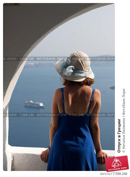 Отпуск в Греции. Стоковое фото, фотограф Наталья Лялякина / Фотобанк Лори