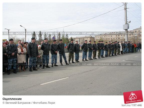 Оцепление, фото № 197446, снято 9 мая 2007 г. (c) Евгений Батраков / Фотобанк Лори
