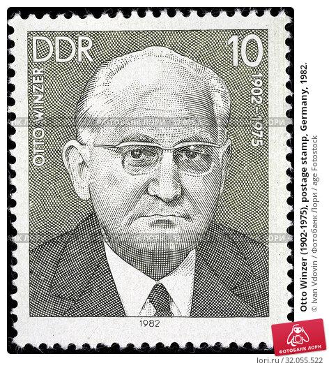 Otto Winzer (1902-1975), postage stamp, Germany, 1982. (2014 год). Редакционное фото, фотограф Ivan Vdovin / age Fotostock / Фотобанк Лори